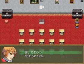メモリーズ・ルーム Game Screen Shot5