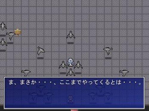 隣の部屋にはボスがいる Game Screen Shot3