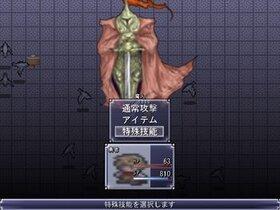 隣の部屋にはボスがいる Game Screen Shot4