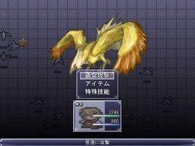 隣の部屋にはボスがいる Game Screen Shot5