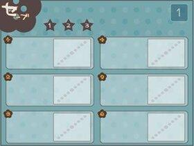 KOYG-Ⅱ Game Screen Shot3