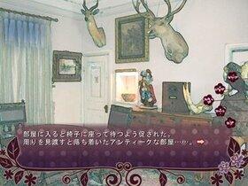 KOYG-Ⅱ Game Screen Shot4