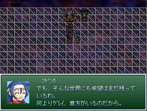 トキノタビビト Game Screen Shot1