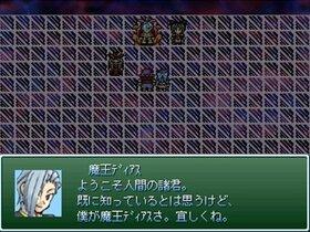 トキノタビビト Game Screen Shot3