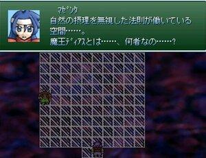 トキノタビビト Game Screen Shot