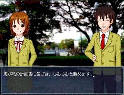 Blood School Game Screen Shot3