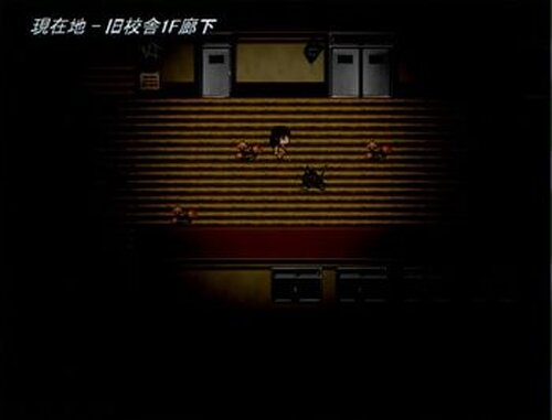 Blood School Game Screen Shot4