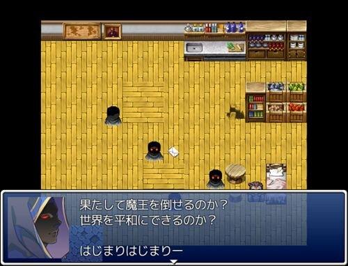 村の仮面ヒーロー Game Screen Shot