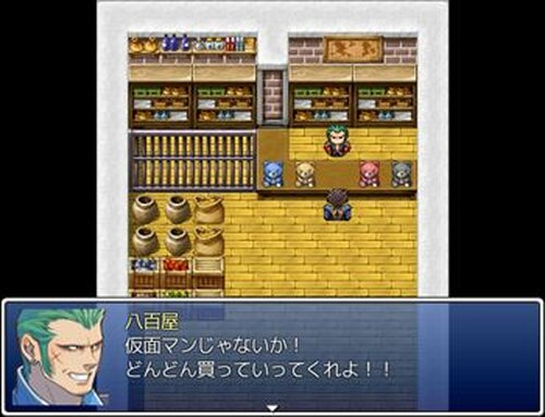 村の仮面ヒーロー Game Screen Shot3