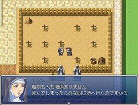 村の仮面ヒーロー Game Screen Shot4