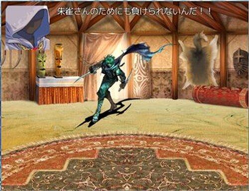 村の仮面ヒーロー Game Screen Shot5