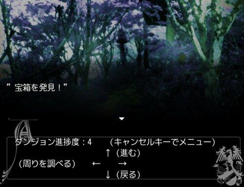 ノリと勢いとそれ以外のなにか~あとは流れでお願いします~ Game Screen Shot1