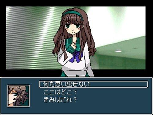 みっくすおれ Game Screen Shot1