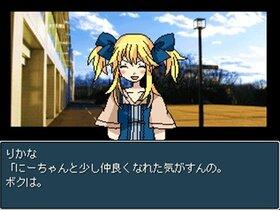 みっくすおれ Game Screen Shot2