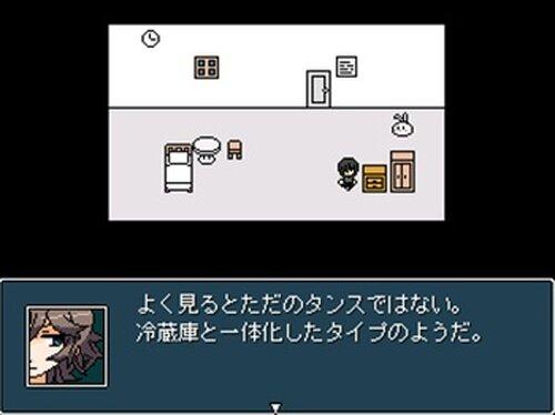 みっくすおれ Game Screen Shot3