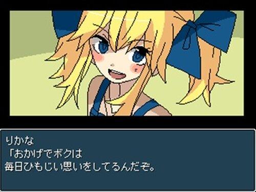 みっくすおれ Game Screen Shot5