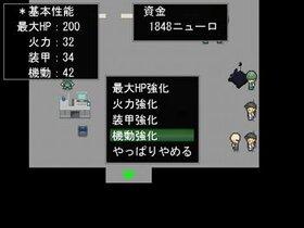 バトルオブトレロス Game Screen Shot3