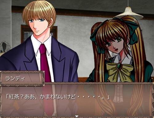オーガスト探偵社 Game Screen Shot1