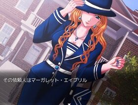オーガスト探偵社 Game Screen Shot3