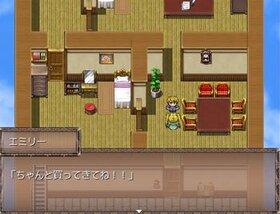 オーガスト探偵社 Game Screen Shot4
