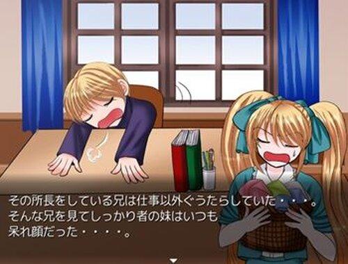 オーガスト探偵社 Game Screen Shot5
