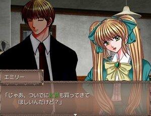 オーガスト探偵社 Screenshot
