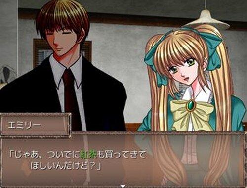 オーガスト探偵社 Game Screen Shots