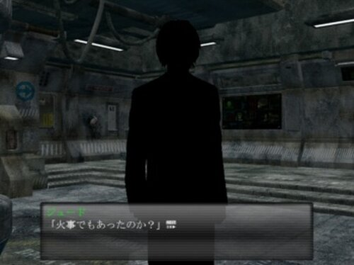SCREAM 体験版 Game Screen Shot2