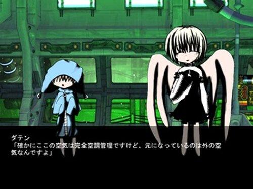 zigorekishi Game Screen Shot3