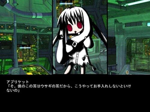 zigorekishi Game Screen Shot4