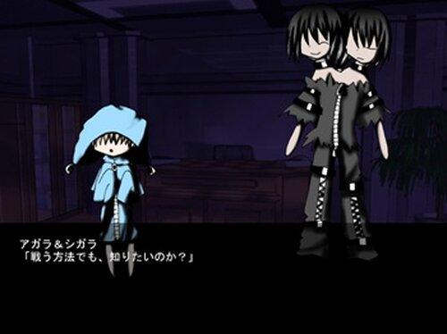zigorekishi Game Screen Shot5
