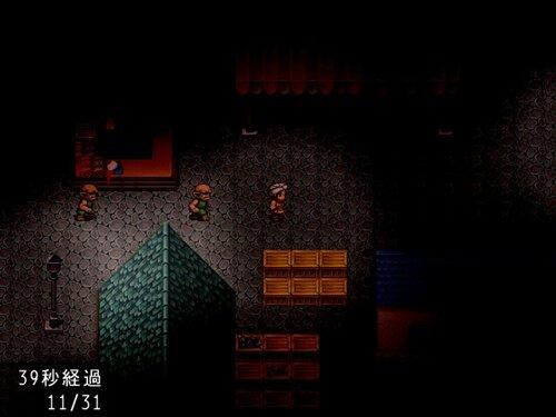 鬼ごっこ・オブ・ザ・デッド Game Screen Shot1