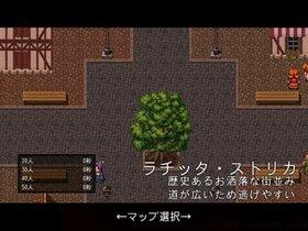 鬼ごっこ・オブ・ザ・デッド Game Screen Shot3