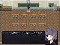 暮ヶ丘学園のゲーム画面