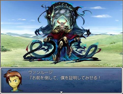 勇者と魔王と Game Screen Shot1