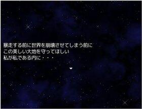 勇者と魔王と Game Screen Shot2