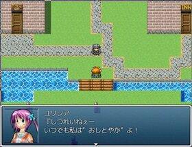 勇者と魔王と Game Screen Shot3
