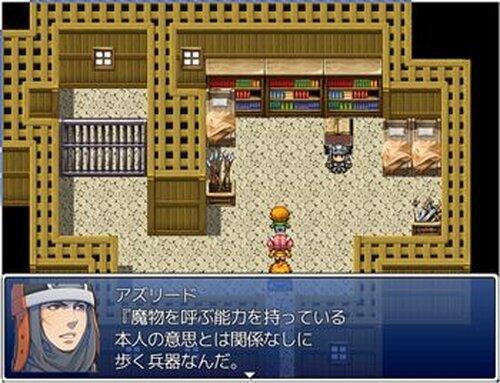 勇者と魔王と Game Screen Shot4