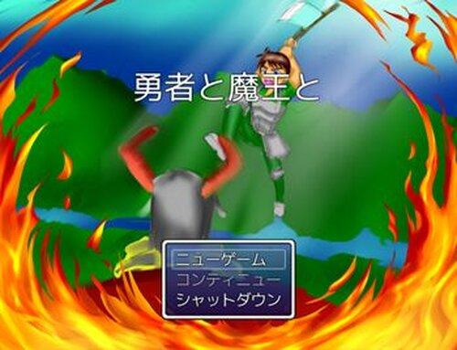勇者と魔王と Game Screen Shots
