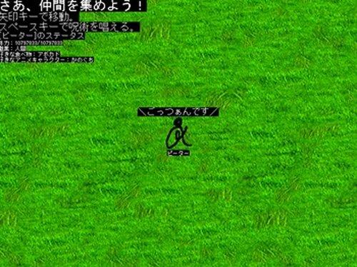 あたまおかしい Game Screen Shot4