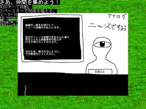 あたまおかしい Game Screen Shot5