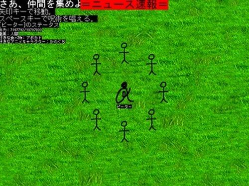 あたまおかしい Game Screen Shots