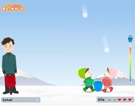 ゆーきやコンコきゃっちげーむ Game Screen Shot2