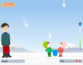 ゆーきやコンコきゃっちげーむ Game Screen Shot3