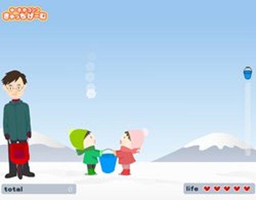 ゆーきやコンコきゃっちげーむ Game Screen Shots