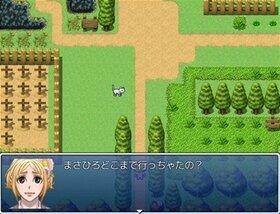 鬼やしき Game Screen Shot3