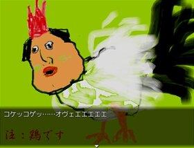 鬼やしき Game Screen Shot5