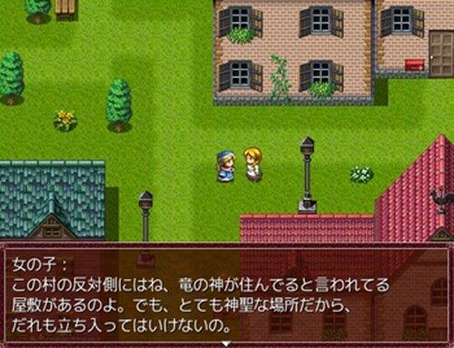 竜神の屋敷ver.1.02 Game Screen Shot2