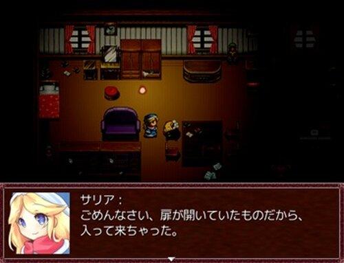 竜神の屋敷ver.1.02 Game Screen Shot3
