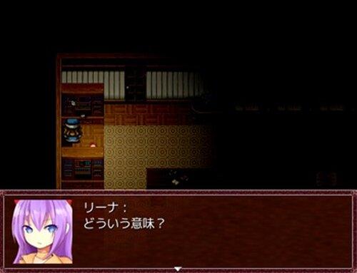 竜神の屋敷ver.1.02 Game Screen Shot4